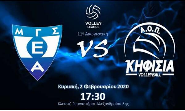 Volley League: Με διαφορετικούς στόχους Εθνικός και Κηφισιά