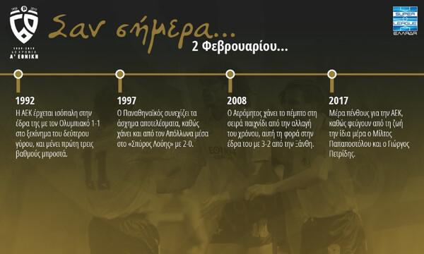 60 χρόνια Α' Εθνική: Σαν Σήμερα, 2 Φεβρουαρίου