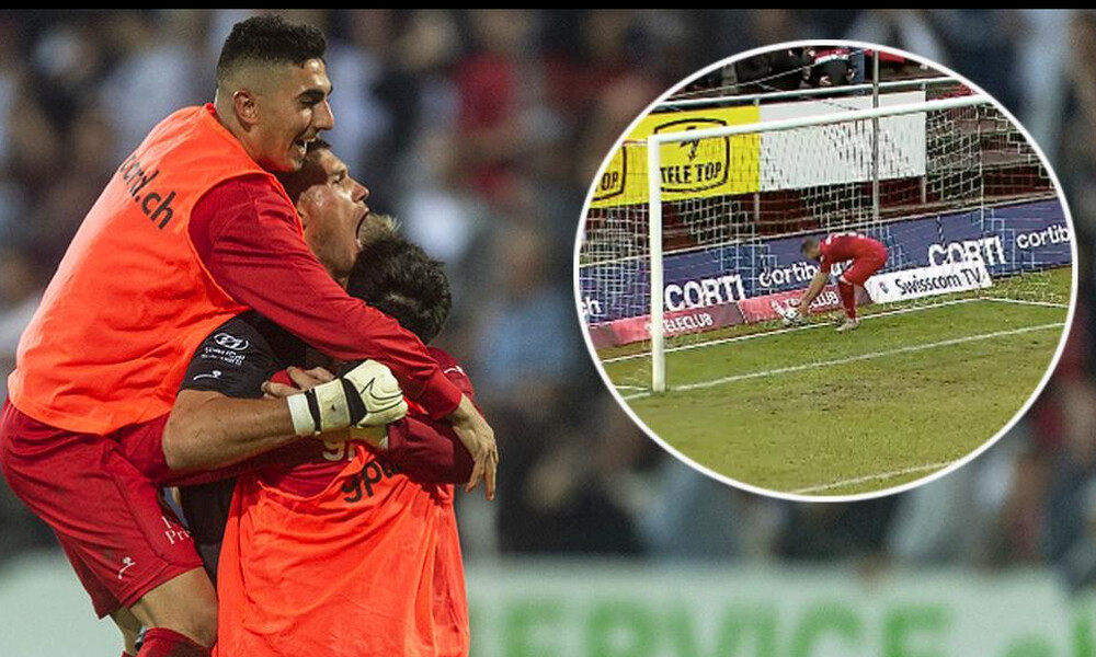 Ελβετία: Απίθανο γκολ από... τερματοφύλακα! (video)