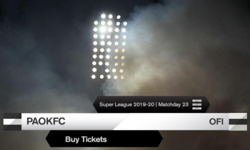 ΠΑΟΚ: Σε κυκλοφορία τα εισιτήρια με ΟΦΗ