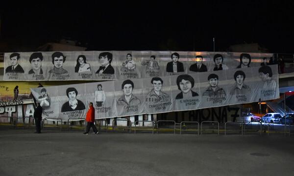 Θύρα 7: Τίμησε τη μνήμη των 21 αδικοχαμένων παιδιών (photos)