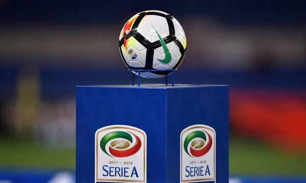 Στοίχημα: Πολλά γκολ στην Ιταλία