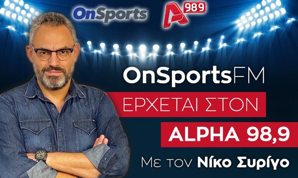 Ακούστε ζωντανά την εκπομπή του Onsports! (audio)
