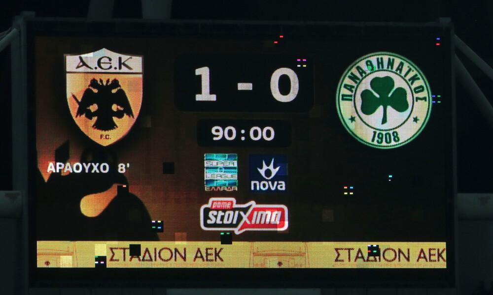 ΑΕΚ-Παναθηναϊκός 1-0: Εκεί κρίθηκε το ντέρμπι (video+photos)