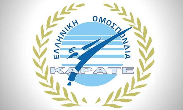 Καράτε: Ένα χρυσό και δύο ασημένια μετάλλια για την Ελλάδα στο Ευρωπαϊκό Νέων