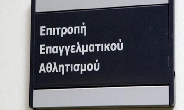 Αυτό είναι το σκεπτικό της απόφασης της ΕΕΑ για ΠΑΟΚ και Ξάνθη