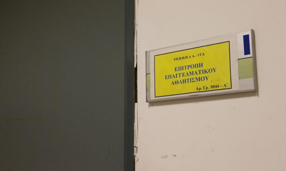 Αυτό είναι όλο το σκεπτικό της εισήγησης της ΕΕΑ για ΠΑΟΚ και Ξάνθη! (photos)