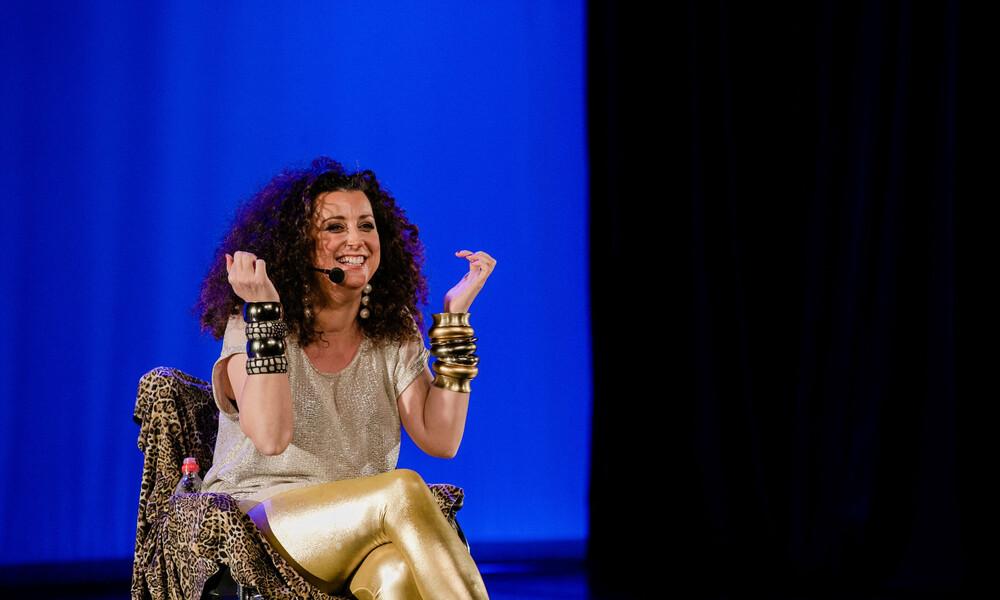 Κατερίνα Βρανά: Η δύναμη μου προέρχεται από το χιούμορ