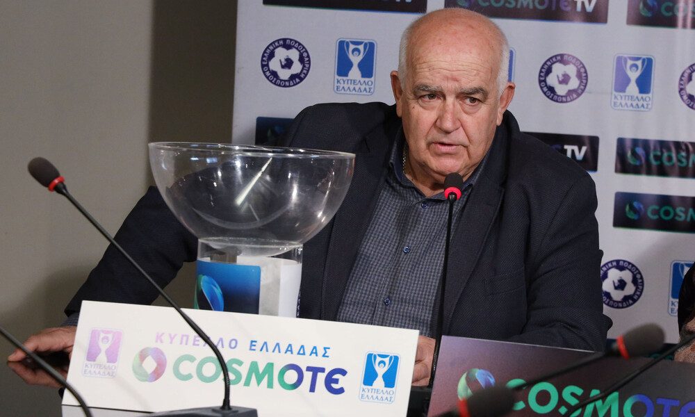 Γαβριηλίδης: «Τελικός Κυπέλλου με κόσμο – Στο Καυτανζόγλειο αν…»