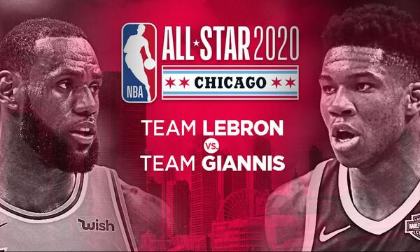 NBA All Star Game LIVE: Η γιορτή του «μαγικού κόσμου»