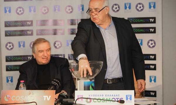 Κύπελλο Ελλάδας: Οι ημερομηνίες των πρώτων αγώνων στα ημιτελικά