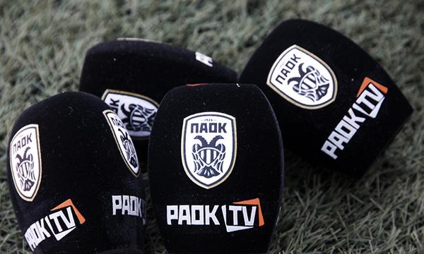 PAOK TV: Όλα όσα πρέπει να ξέρετε για να δείτε το ντέρμπι ΠΑΟΚ-Ολυμπιακός