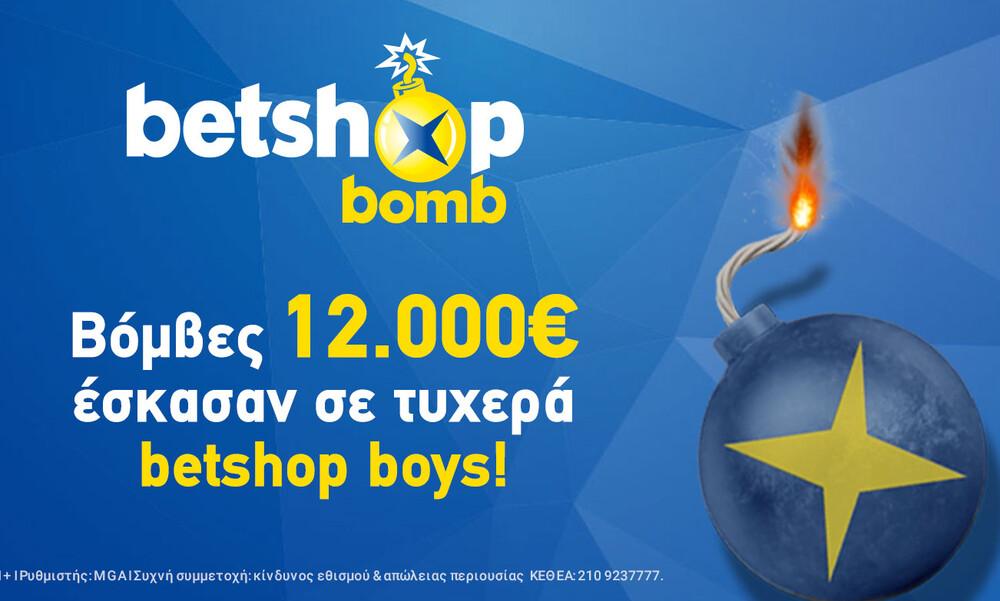 Οι betshop bombs «έσκασαν» και μοίρασαν 12.000€!