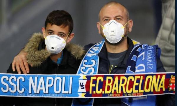 Champions League: Γεμάτο μάσκες λόγω κοροναϊού το «Σαν Πάολο» (photos)