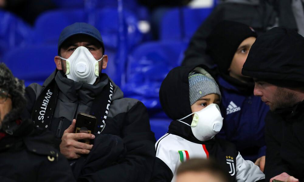 Serie A: Αναβολή στο Γιουβέντους – Ίντερ λόγω κοροναϊού