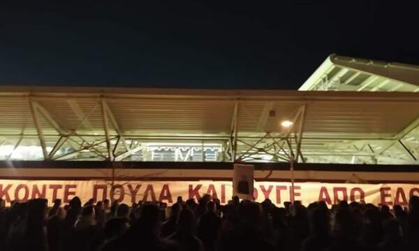 Αποδοκιμασίες για Κούγια πριν τη σέντρα στο ΑΕΛ-Αστέρας Τρίπολης