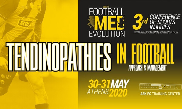 AEK: Isokinetic και Aspetar στο τρίτο ιατρικό συνέδριο