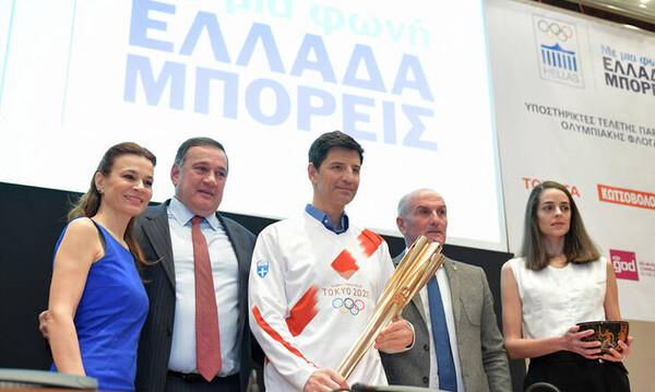 ΕΛΛΑΔΑ ΜΠΟΡΕΙΣ στις 19 Μαρτίου: Παρουσίαση των Τελετών της Ολυμπιακής Φλόγας και της Λαμπαδηδρομίας
