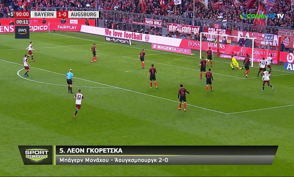Bundesliga: Το Top 5 των γκολ της αγωνιστικής (video)