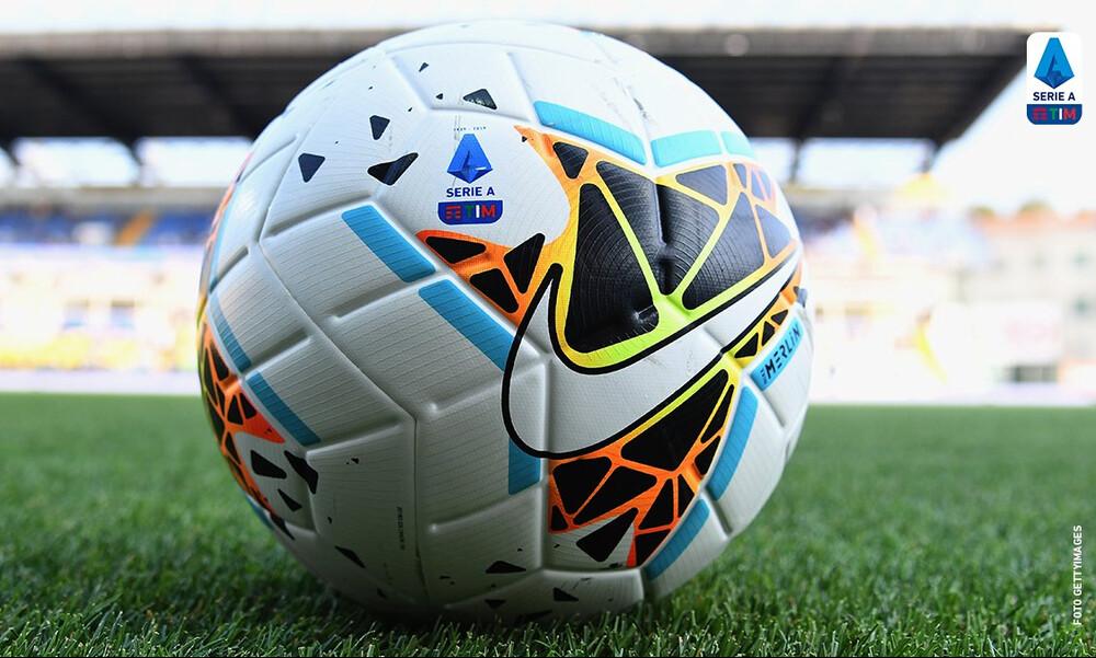 Serie A: Ανακοίνωσε διακοπή λόγω κοροναϊού