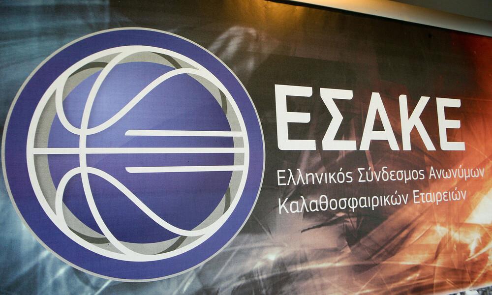 ΕΣΑΚΕ: Έκτακτο ΔΣ για κοροναϊό και… αναβολές