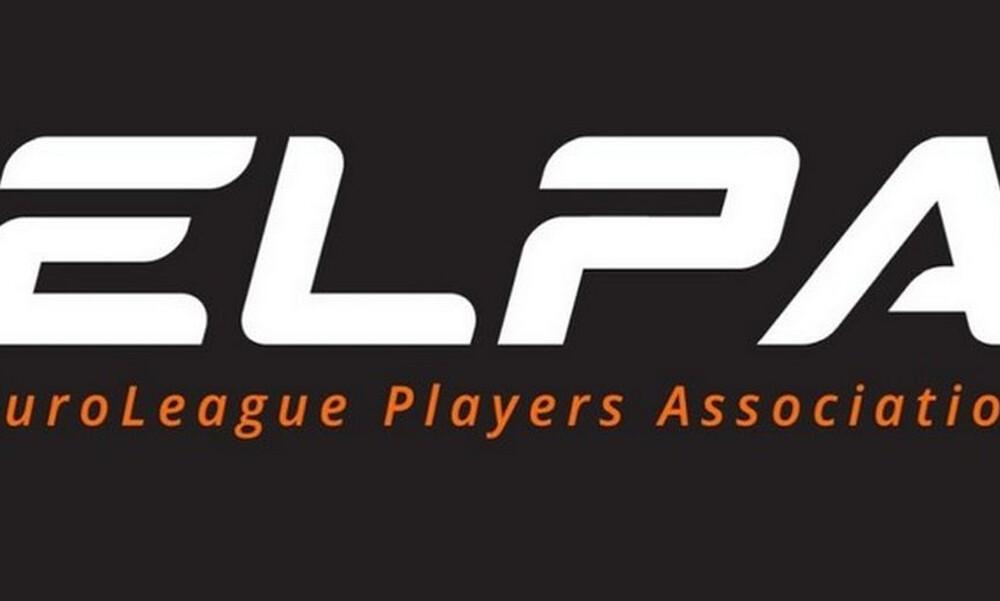 Euroleague: Ανακοίνωση της ELPA για πιο δραστικά μέτρα