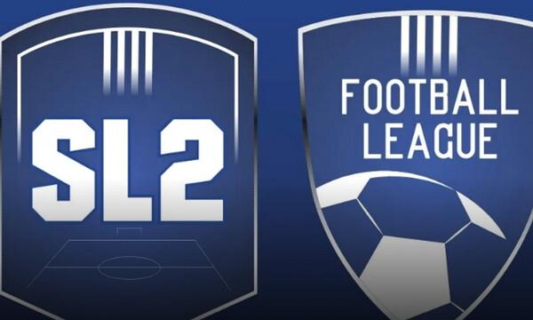 Κοροναϊός: Αναβολή σε Super League 2 και Football League