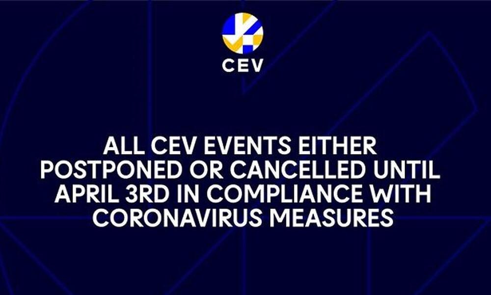 CEV: Αναβολή στο Ολυμπιακός-Μπεζιέ και σε όλα τα ευρωπαϊκά ματς λόγω κορονοϊού