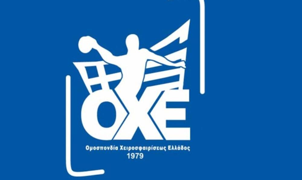 Κορονοϊός: Επ΄ αόριστον αναβολή των πρωταθλημάτων στο χαντμπολ