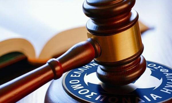 Κορονοϊός: Με τηλεδιάσκεψη στην Εφέσεων η εκδίκαση για ΠΑΟΚ και Ξάνθη