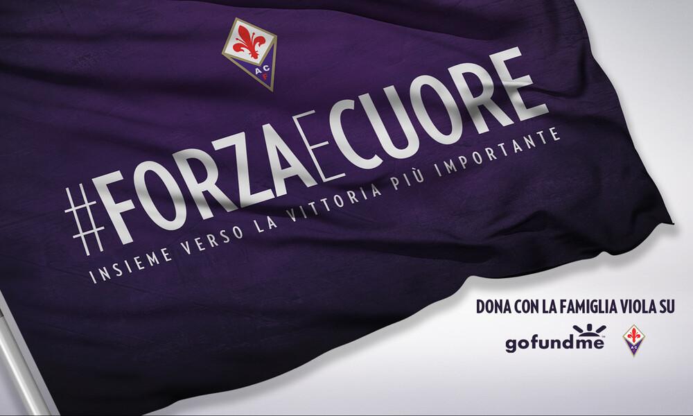 Δωρεά της Φιορεντίνα σε νοσοκομεία λόγω κορονοϊού