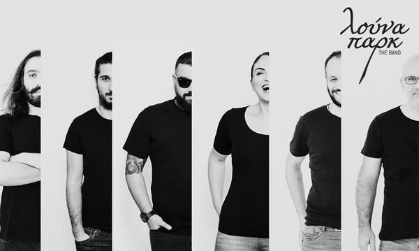 Κορονοϊός: Μπάντα στην Κύπρο παίζει live στο Facebook για να… μείνουμε σπίτι (video)