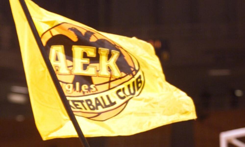 Ban της FIBA στην ΑΕΚ αλλά στην Ένωση δεν ανησυχούν