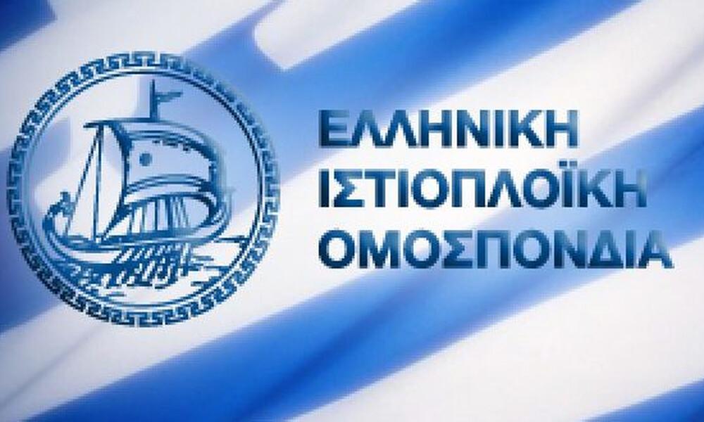 Κορονοϊός: Αναβλήθηκε η Γενική Συνέλευση της Ιστιοπλοϊκής Ομοσπονδίας