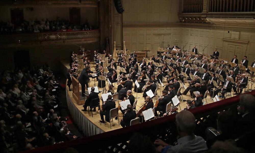 #Μένουμε_σπίτι: Δωρεάν συναυλίες συμφωνικής μουσικής με τις μεγαλύτερες ορχήστρες