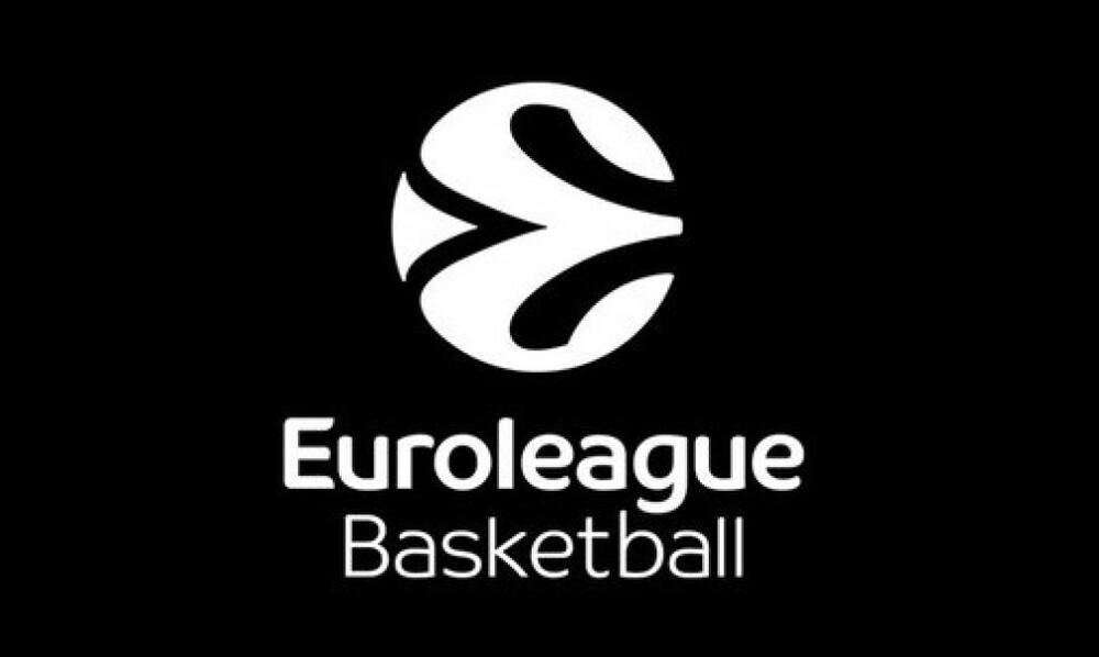 Euroleague: «Συνεχίζεται κανονικά όταν το επιτρέψουν οι συνθήκες»!