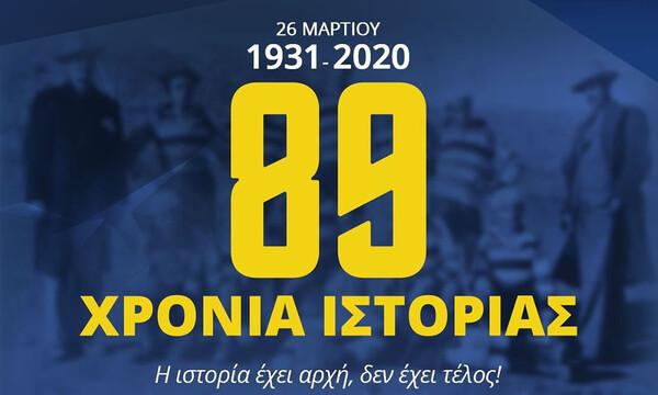 Αστέρας Τρίπολης: Το μήνυμα του Μποροβήλου για τα 89 χρόνια του συλλόγου