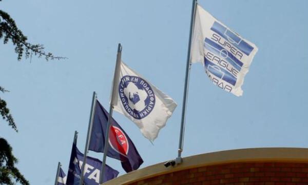 Super League: Αίτημα για να λάβουν οι ποδοσφαιριστές τα 800 ευρώ