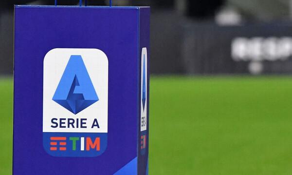 Ιταλός υπουργός αθλητισμού: «Απίθανο να ξεκινήσει το πρωτάθλημα»
