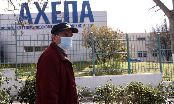 Κορονοϊός: Η συγκλονιστική εξομολόγηση της πρώτης ασθενούς στην Ελλάδα
