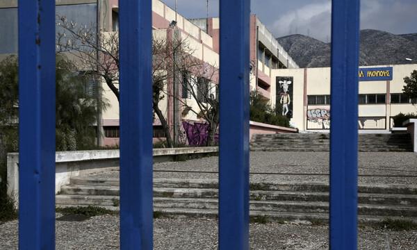 Κορονοϊός: Πότε θα ανοίξουν τα σχολεία - Τι θα γίνει με τις Πανελλήνιες - Τα σενάρια που εξετάζονται