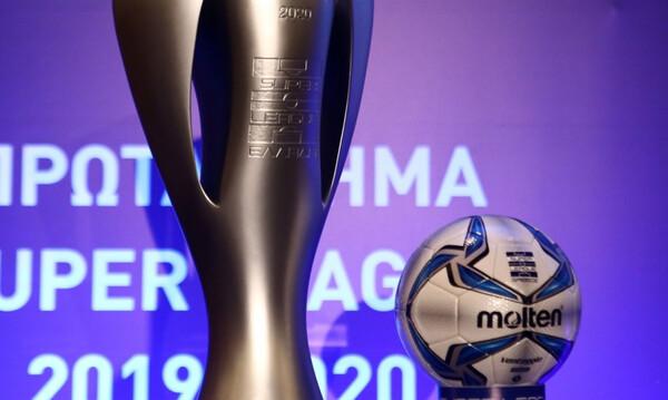 Κορονοϊός: Πέμπτη η κρίσιμη τηλεδιάσκεψη της Super League - Κρίνεται το μέλλον του πρωταθλήματος