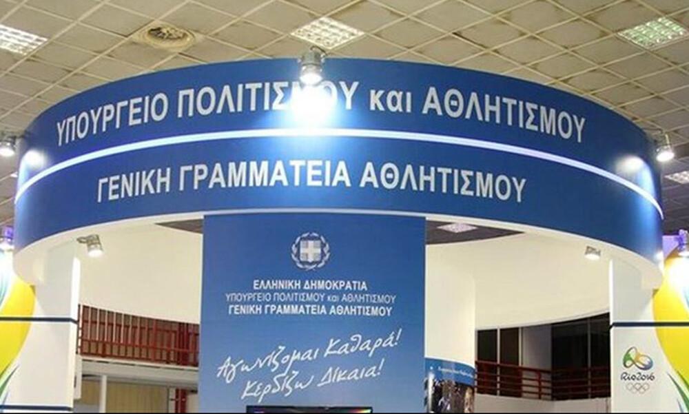 Κορονοϊός: Παράταση θητείων Δ.Σ. και καταστατικών οργάνων σωματείων και ενώσεων