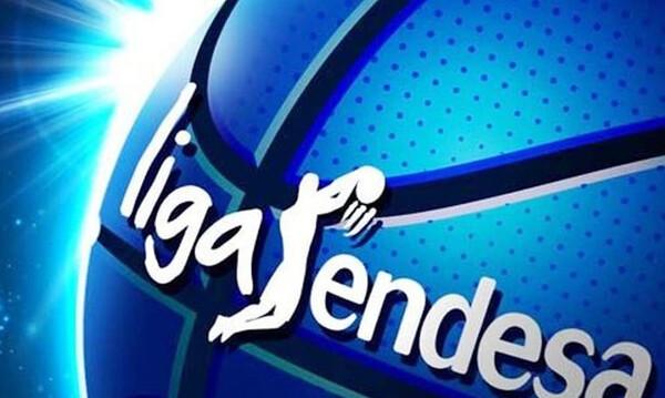Κορονοϊός: Παρατείνεται επ` αόριστον το «λουκέτο» στη Liga Endesa