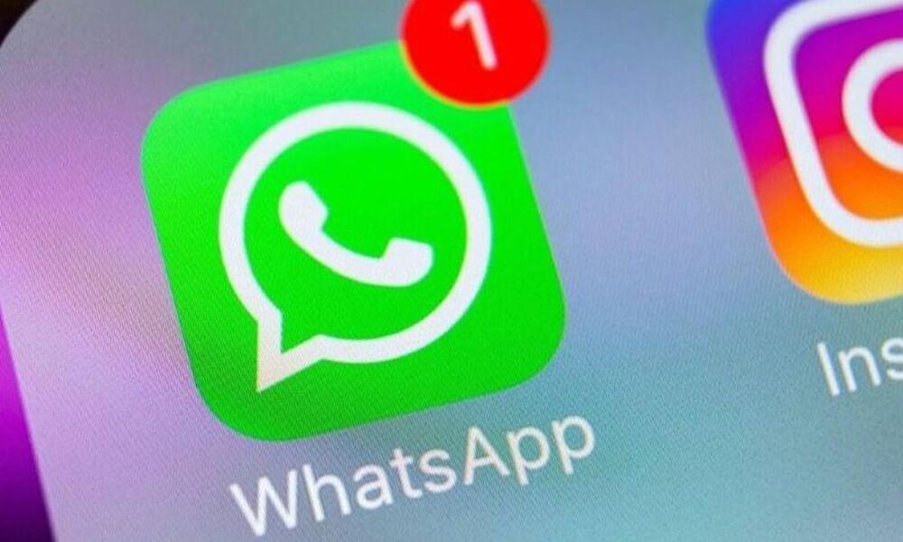 Μεγάλη προσοχή: Αν σας έρθει αυτό το μήνυμα στο WhatsApp σβήστε το αμέσως