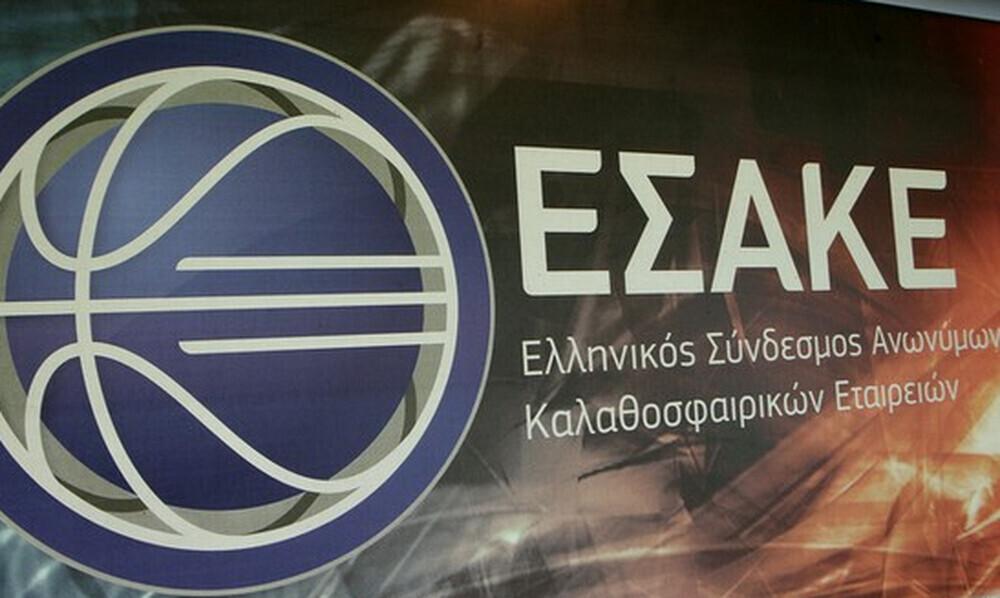 Ο ΕΣΑΚΕ για τα μέτρα στήριξης της κυβέρνησης
