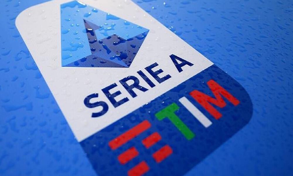 Έξι ομάδες της Serie A δεν θέλουν να παίξουν ξανά φέτος!