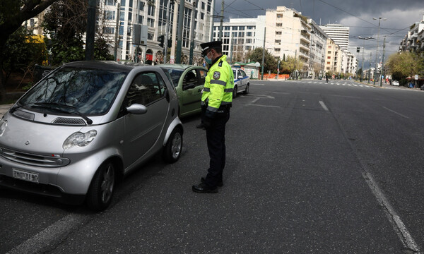 Κορονοϊός Ελλάδα: Παρατείνεται η απαγόρευση κυκλοφορίας - Δείτε μέχρι πότε