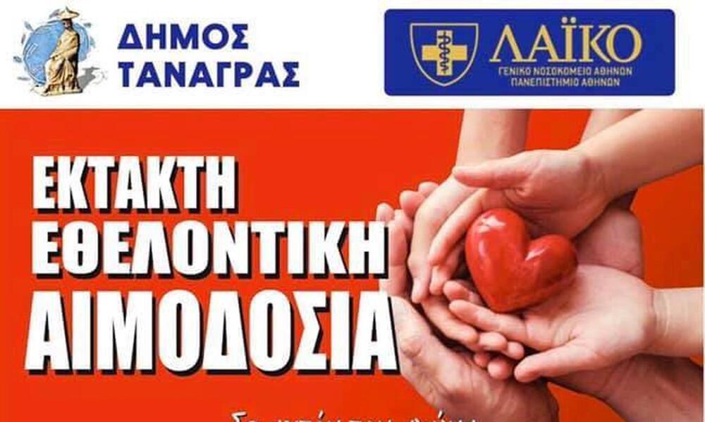 Εθελοντική αιμοδοσία από τον Ερμή Σχηματαρίου