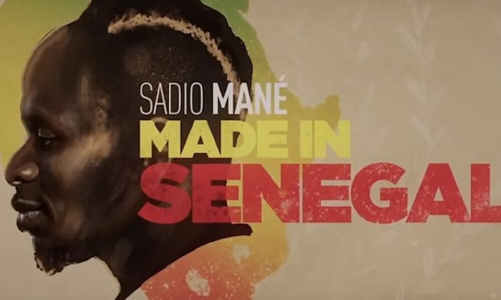 Λίβερπουλ: Ντοκιμαντέρ για τη ζωή του Σαντιό Μανέ (video)